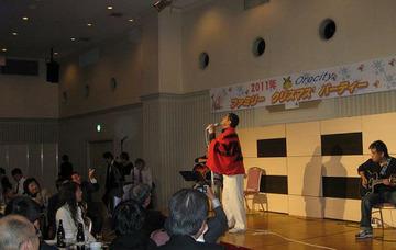 Yazawa1w600